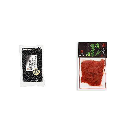 [2点セット] 国産 黒豆茶(200g)・飛騨山味屋 赤かぶら 青唐辛子漬(140g)