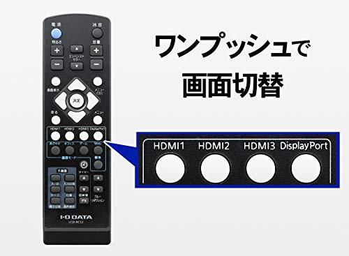 『I-O DATA 4K モニター 65インチ 4K(60Hz) PS4 Pro HDR ADS HDMI×3 DP×1 リモコン付 3年保証 土日サポート EX-LD4K651DB ブラック』の6枚目の画像