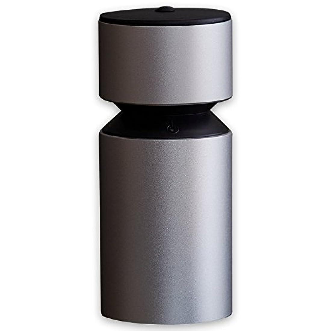 致命的社員テセウスアロマディフューザー UR-AROMA03 卓上 小型 加湿器 Uruon(ウルオン) オーガニックアロマオイル対応 天然アロマオイル AROMA ポータブル usb コンパクト 充電式 タンブラー 2way アロマドロップ方式