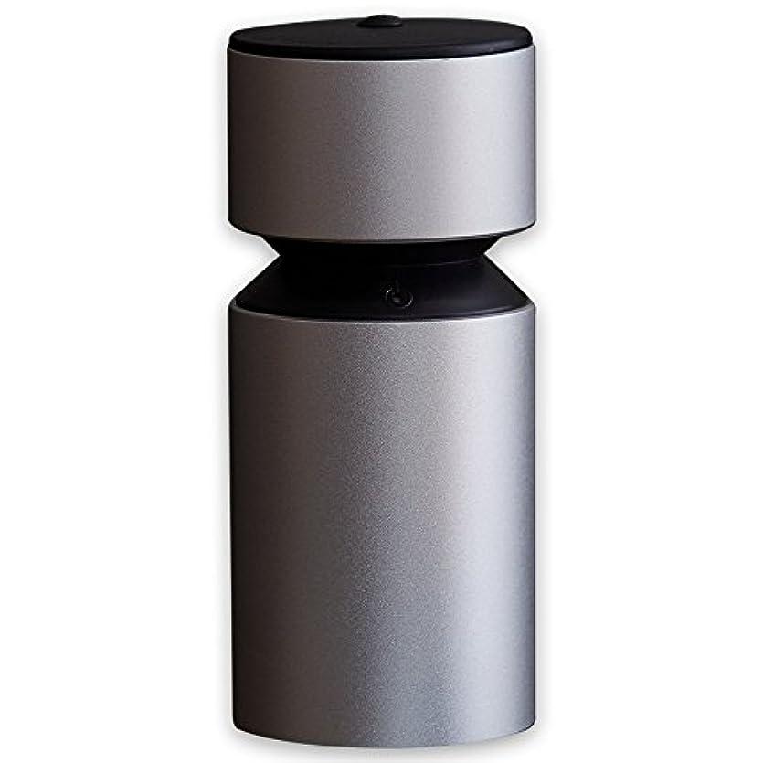 検閲突き刺す家禽アロマディフューザー UR-AROMA03 卓上 小型 加湿器 Uruon(ウルオン) オーガニックアロマオイル対応 天然アロマオイル AROMA ポータブル usb コンパクト 充電式 タンブラー 2way アロマドロップ方式