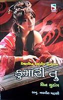Kumari Tu (Gujarati Translation of Chinese Novel Miss Tu)