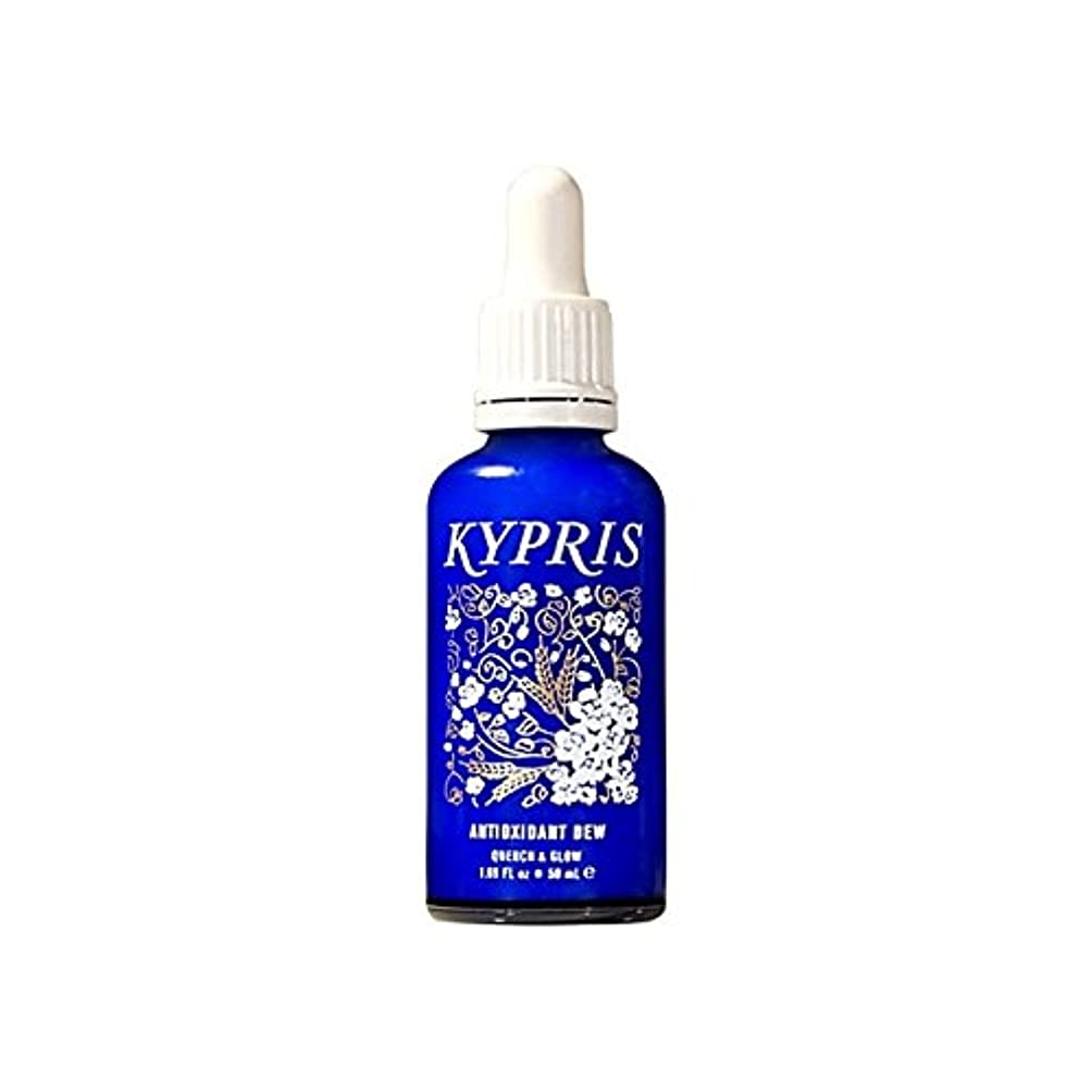 Kypris Antioxidant Dew 50ml (Pack of 6) - 抗酸化露の50ミリリットルを x6 [並行輸入品]