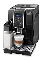 De'Longhi Dinamica ECAM 350.55.B Kaffeevollautomat mit Milchsystem, Cappuccino, Espresso und Kaffee auf Knopfdruck, Digitaldisplay mit Klartext, 2-Tassen-Funktion, Großer 1,8 L Wassertank, Schwarz