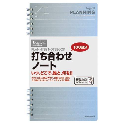 ナカバヤシ 打ち合わせノート A5スリムメモ帳 NW-SA501-2
