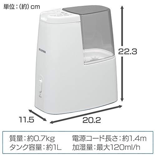 アイリスオーヤマ『加熱式加湿器(SHM-120D)』