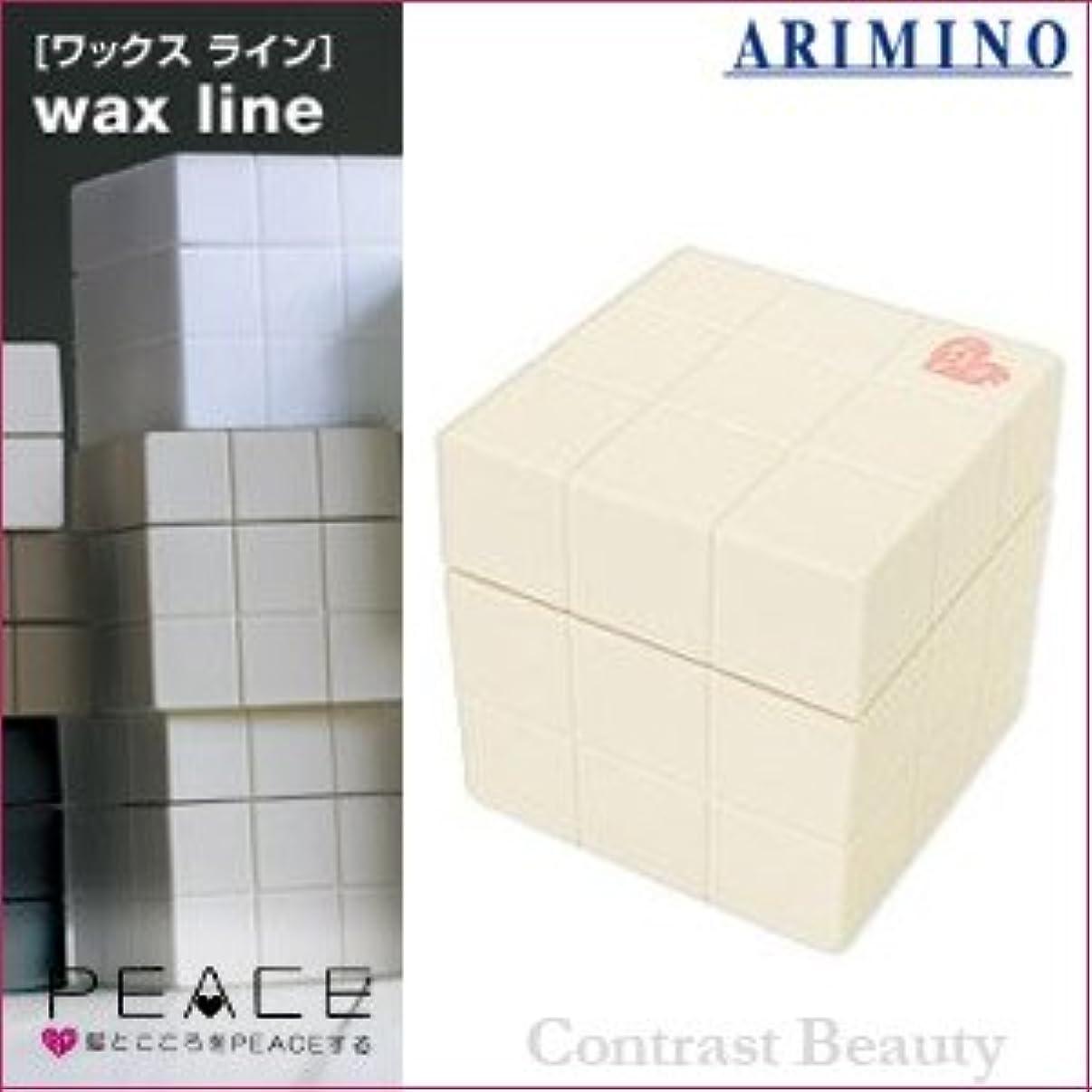 甘味疲労スチュワード【X2個セット】 アリミノ ピース プロデザインシリーズ ニュアンスワックス バニラ 80g ARIMINO