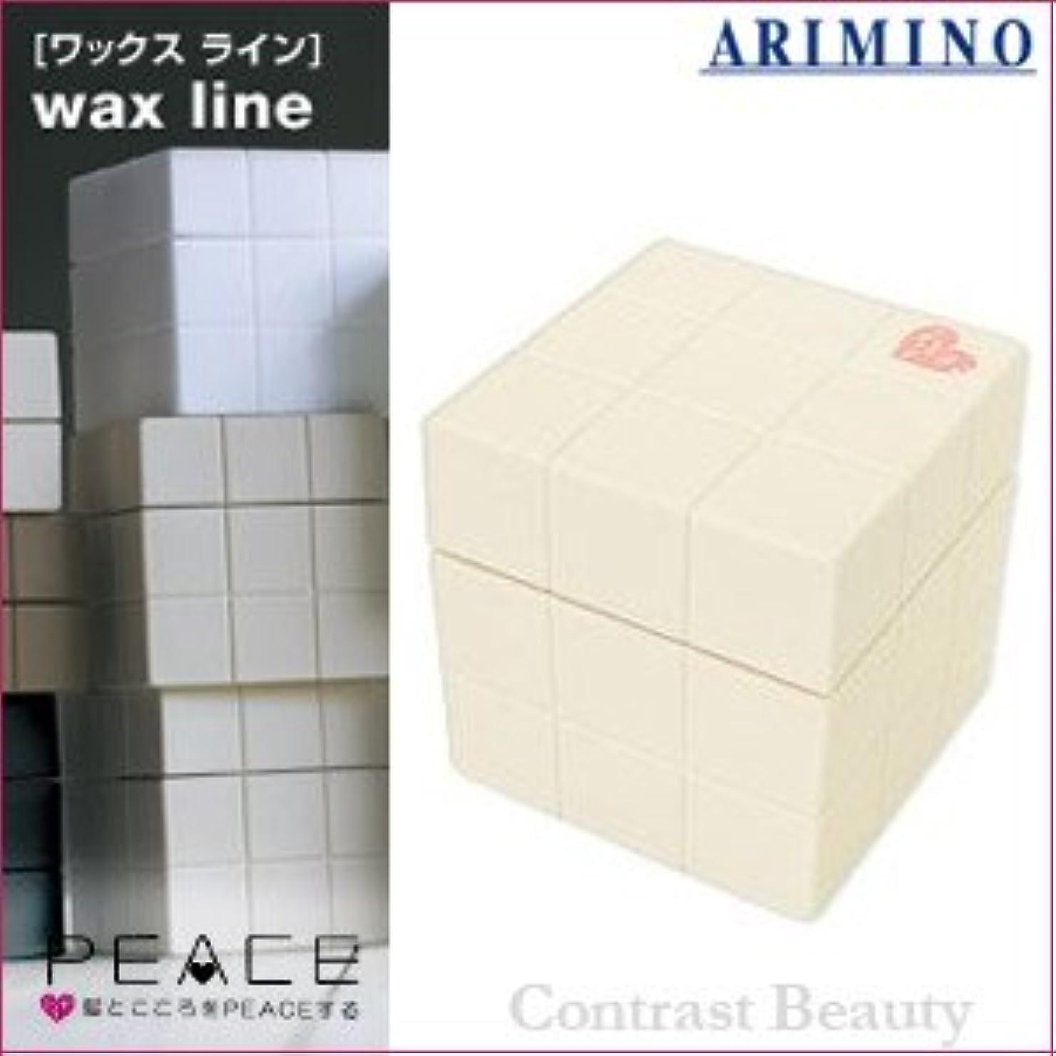 耐えられない空虚無限大【X3個セット】 アリミノ ピース プロデザインシリーズ ニュアンスワックス バニラ 80g ARIMINO