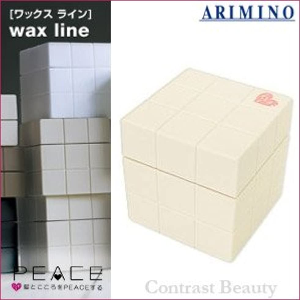 抑制する真似る未接続【x3個セット】 アリミノ ピース プロデザインシリーズ ニュアンスワックス バニラ 80g