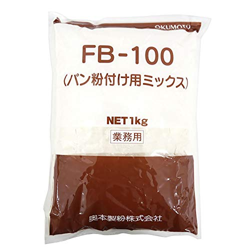 【業務用】 奥本製粉 FB-100 パン粉付け用 ミックス 1kg