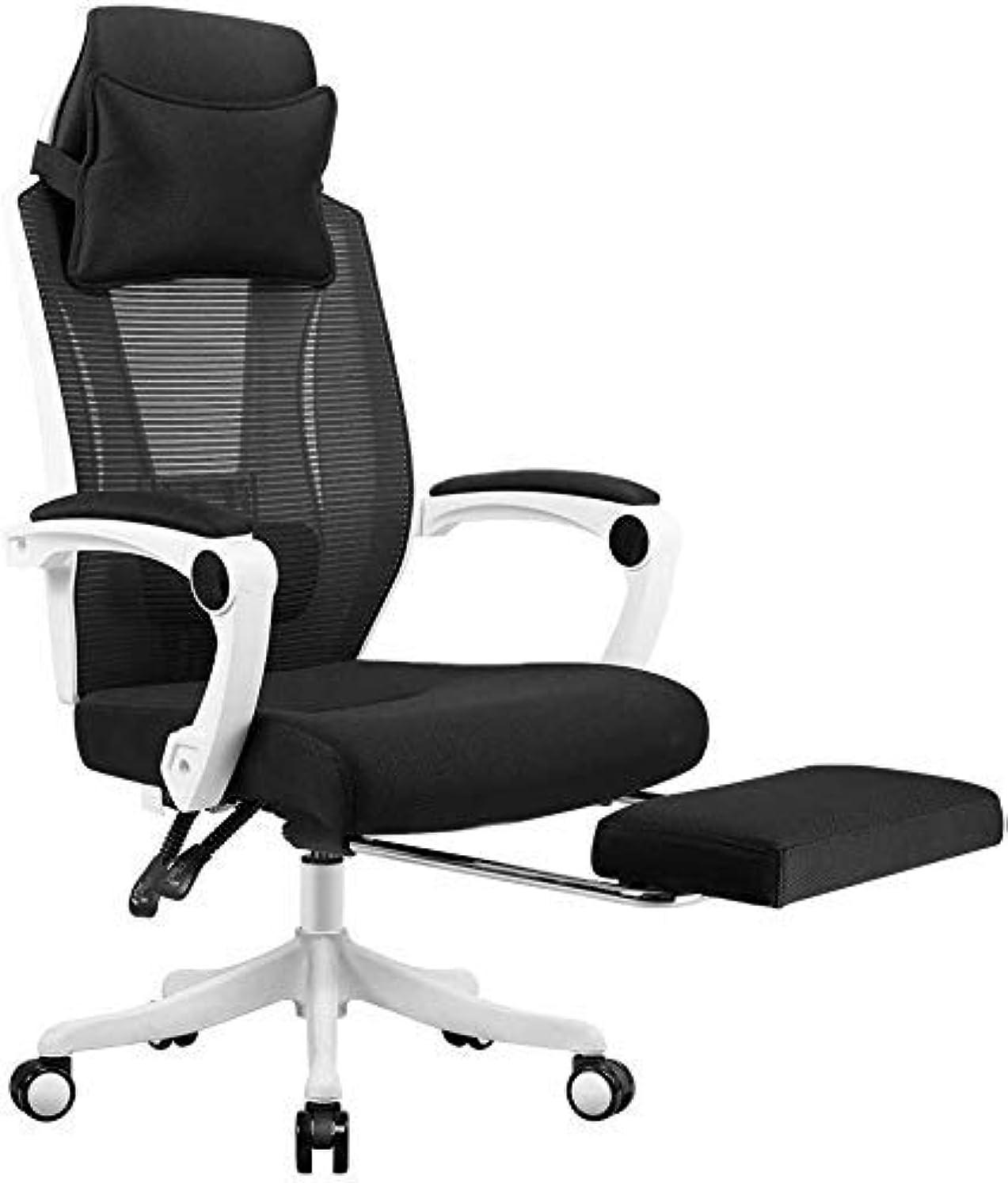 任命毎月苦情文句体重250キロホワイトベアリングホームオフィスチェアチェアハイバックメッシュデスクチェアワイドヘッドレスト活動腰椎枕E-スポーツ椅子通気性メッシュでフットレスト