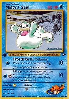 Pokemon - Misty39;s Seel (91) - Gym Challenge