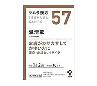 【第2類医薬品】ツムラ漢方温清飲エキス顆粒 20包 ×3