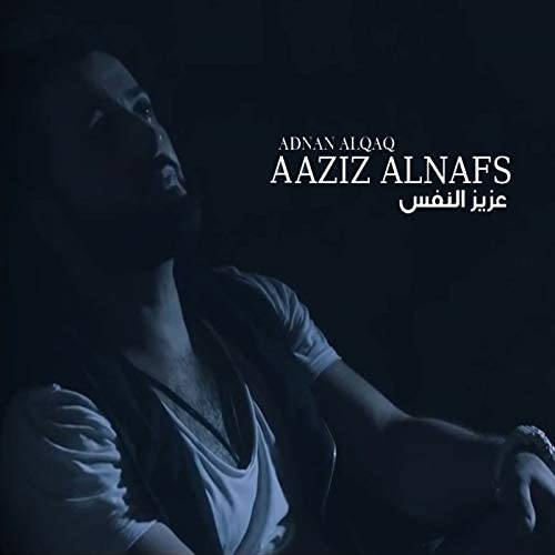 Adnan Alqaq