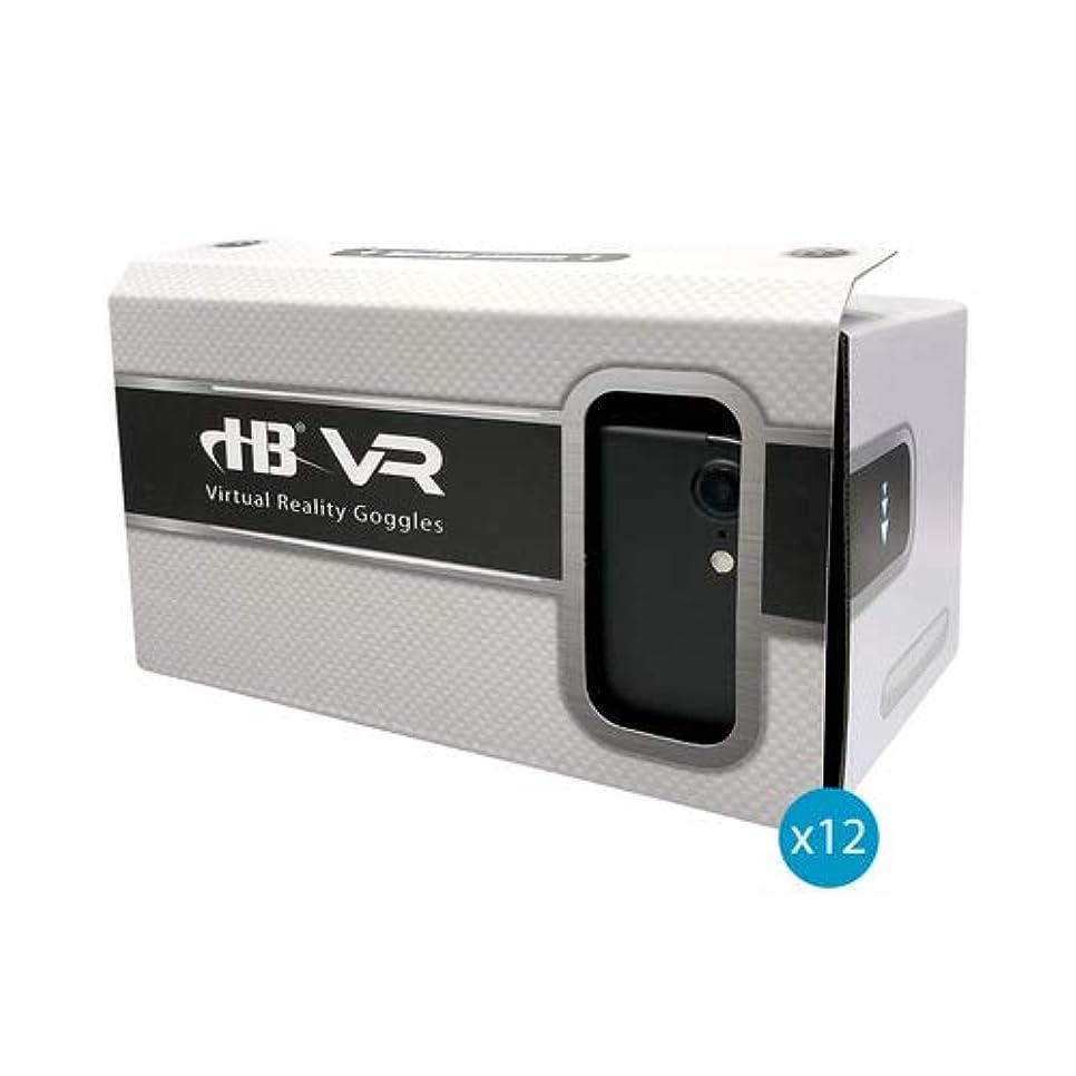 叫び声お金ゴム美容師3DバーチャルリアリティDIY段ボールゴーグル スマートフォン用 12-Pack ブラウン 3DGV12