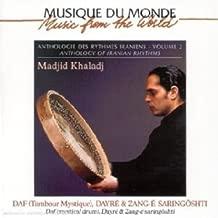 Anthology of Iranian Rhythms/Daf 2 by Madjid Khaladj