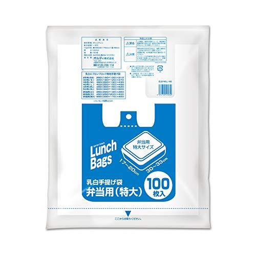 オルディ レジ袋 弁当用 特大 乳白 ランチバッグ 取っ手付きポリ袋 手提げ袋 コンビニ袋 エプロンブロック ELB-WLL-100 100枚入