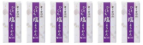 無添加 ひとくち 塩ようかん 約58g×6個 ★ ネコポス★ 北海道産小豆100%、米飴使用、砂糖不使用。程よい塩味とすっきりとした甘み。
