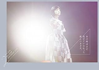 乃木坂46 2nd YEAR BIRTHDAY LIVE 2014.2.22 YOKOHAMA ARENA(完全生産限定盤) [DVD]