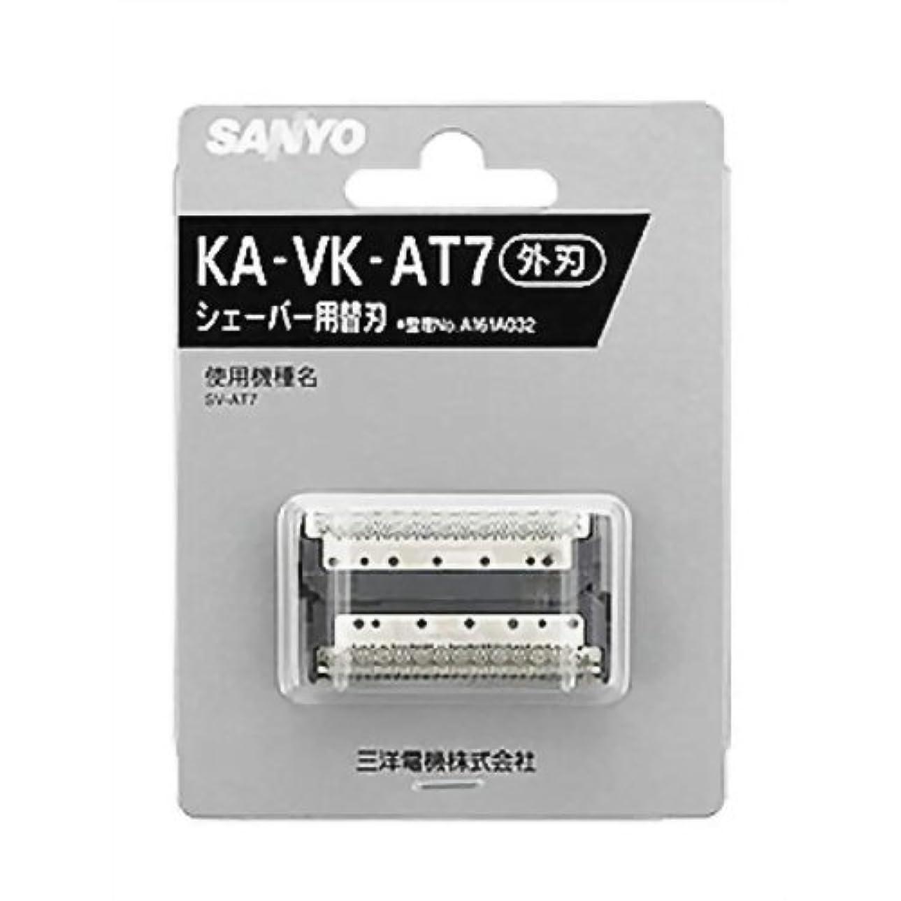 練る迷路緊張するSANYO メンズシェーバー替刃(外刃) KA-VK-AT7