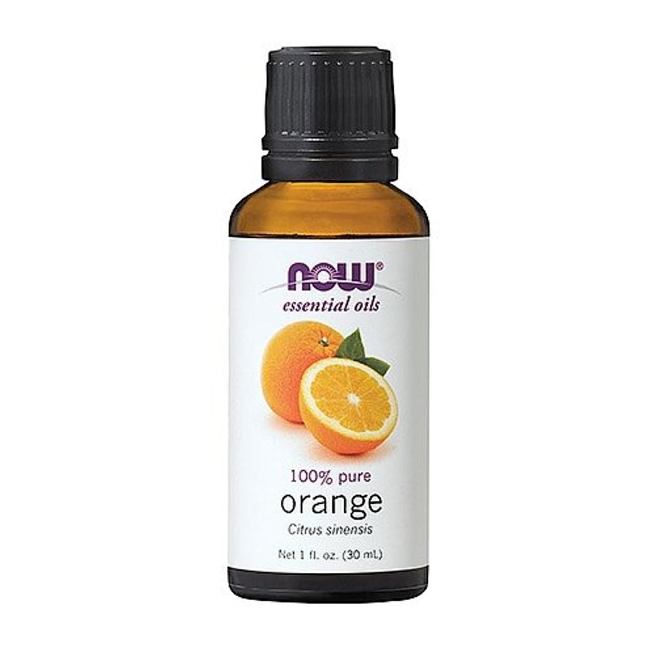 100%ピュア オレンジ(オレンジスウィート) エッセンシャルオイル 30ml [海外直送品]