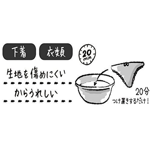 リベルタ Lunart デリケート汚れ用 つけおき洗剤 本体 150ml 1個 リベルタ