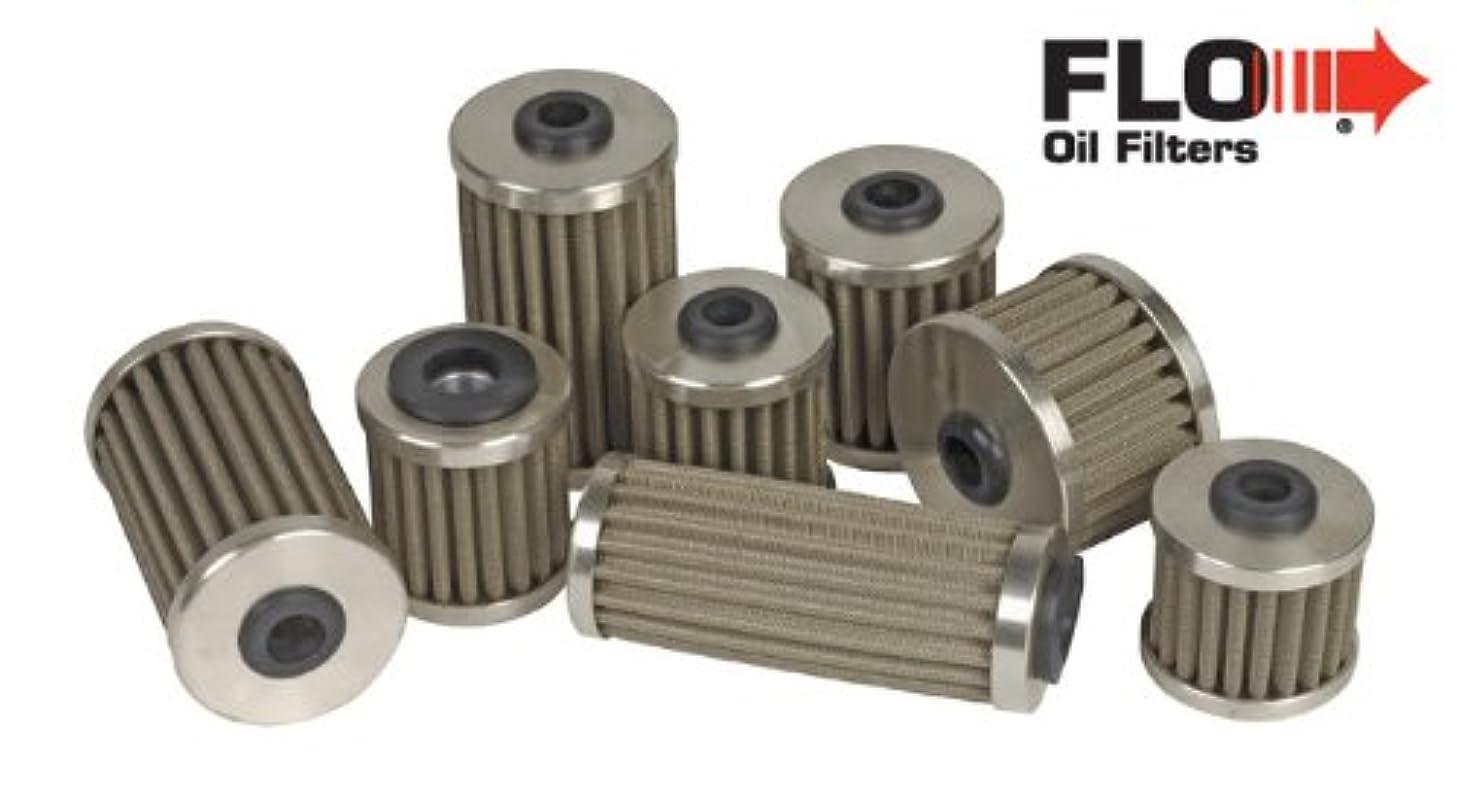1987-2010 Kawasaki KLR650 High Flow Stainless Steel Reusable Engine Oil Filter