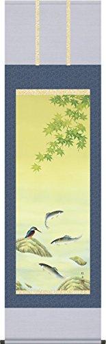 掛け軸-鮎にかわせみ/長江桂舟(尺三・化粧箱・風鎮付き)夏用花鳥画掛軸MA3-092