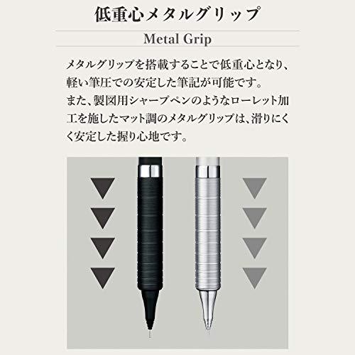 ぺんてるシャープペンシルオレンズ0.3mmXPP1003G-MGVアメサイトパープル