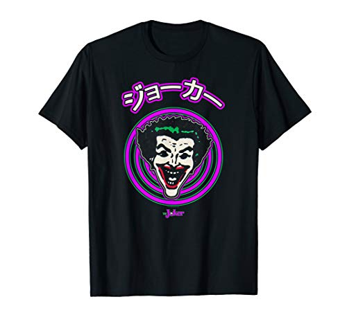 Batman Joker Kanji Face Spiral T-Shirt