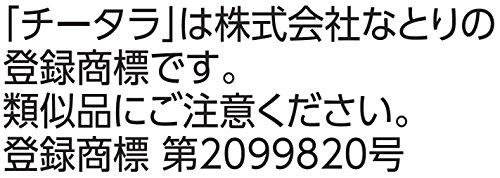 なとり おつまみジャストパック チータラ 27g [1303]