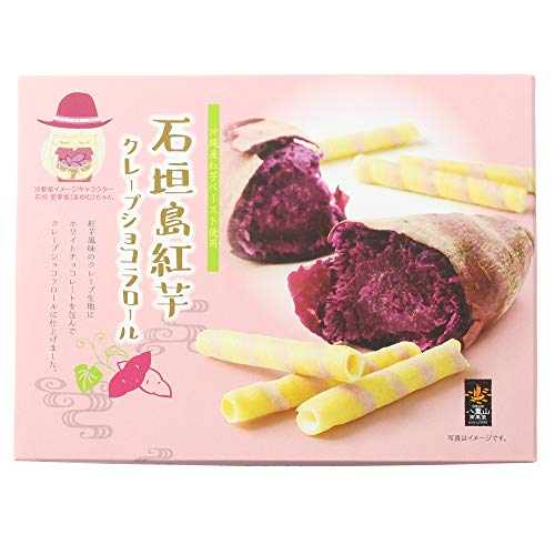 石垣島紅芋クレープ ショコラロール 小 14個入×6箱 南風堂 沖縄産紅芋ペースト使用 ホワイトチョコを包んだ 紅芋風味クレープショコラロール