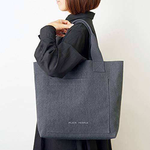 大人のおしゃれ手帖 2019年9月号 商品画像