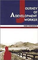 Journey of a Development Worker