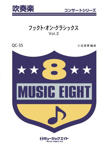 フックト・オン・クラシックスVol.2 吹奏楽コンサート[QCー35]