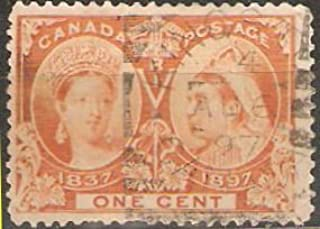 canada 1897 jubilee stamps