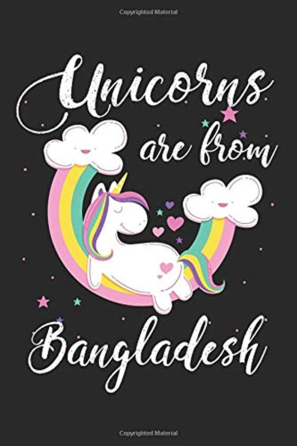 悪行置換抽出Unicorns Are From Bangladesh: A Blank Lined Unicorn Journal for Travelers or People From Bangladesh, Makes a Great Bangladesh Gift, Bangladesh Journal, Or Bangladesh Souvenir