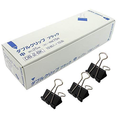 サンケーキコム ダブルクリップ 中 DB-2-BK-100 10個入 10箱 黒