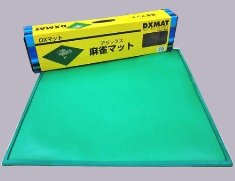 autentico en linea DX Mahjong mat (japan (japan (japan import)  la calidad primero los consumidores primero