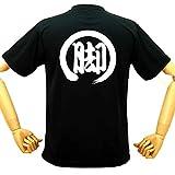 ガンバ大阪応援ウェア 脚Tシャツ サッカー バックプリント 面白Tシャツ おもしろTシャツ