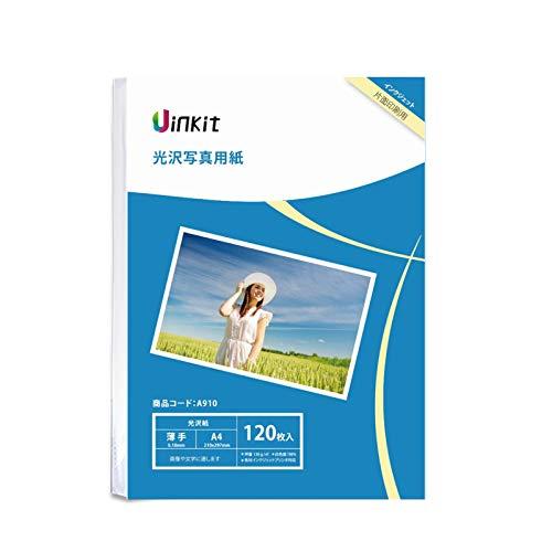 光沢紙 a4 写真用紙 インクジェット用紙 120枚入 0.18mm薄手 Uinkit (A4x120)