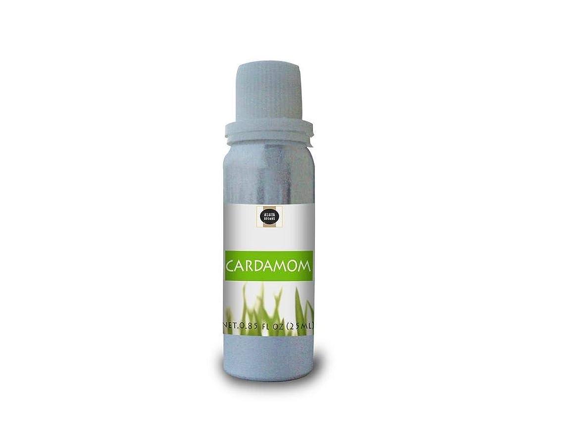教育する呼吸終わりカルダモンスパイシーアターITRAロングラスティングアルコールフリーユニセックス香水(25ミリリットル)ハーブアター|アターITRA最高品質の香水はアターを持続長いスプレー