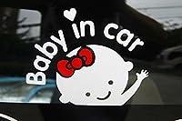 Yammy Baby in car 『女の子』 リボン 赤ちゃんが乗っています 車 シール ステッカー ([白]) 後続車の運転手に対して安全運転を促します。