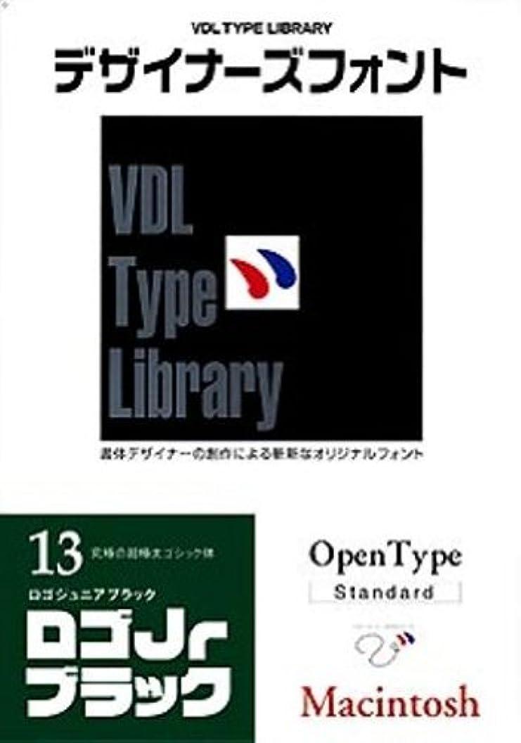 繰り返す同時ジェーンオースティンVDL Type Library デザイナーズフォント OpenType (Standard) Macintosh Vol.13 ロゴJrブラック