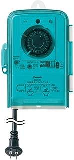 パナソニック(Panasonic) タイムスイッチ 24時間式 TBC171