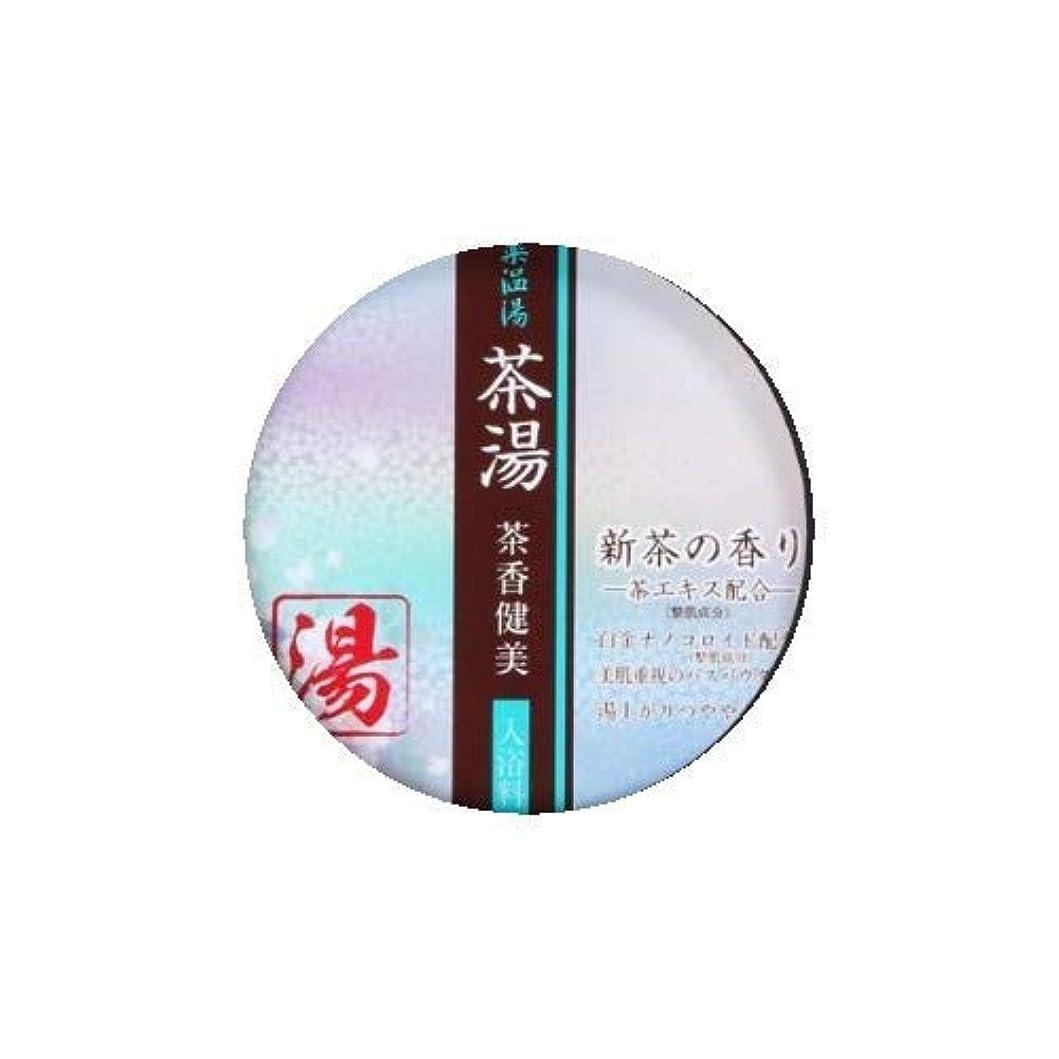 ピニオン夕方用心する薬温湯 茶湯 入浴料 新茶の香り POF-10S