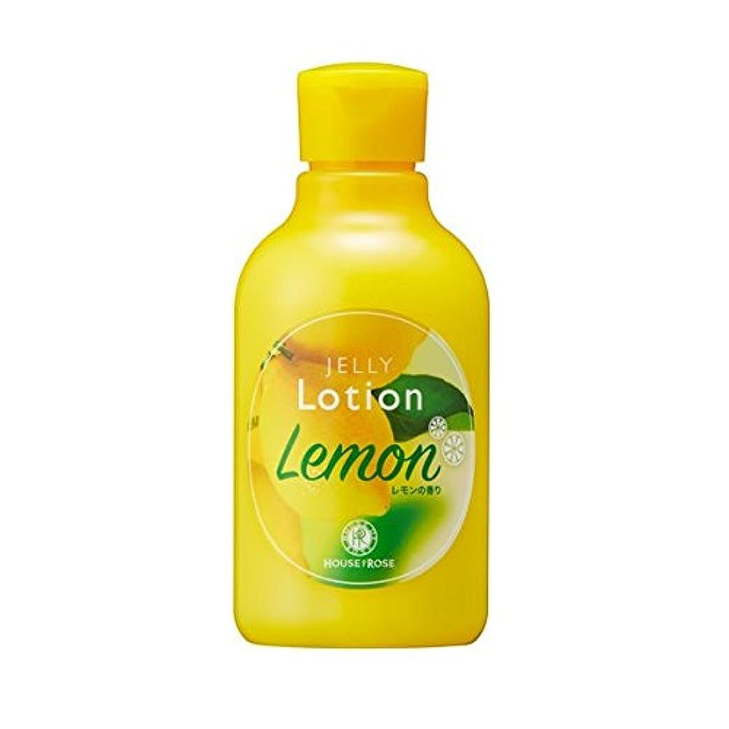 浅い充電謝るHOUSE OF ROSE(ハウスオブローゼ) ハウスオブローゼ/ジェリーローション LM(レモンの香り)200mL