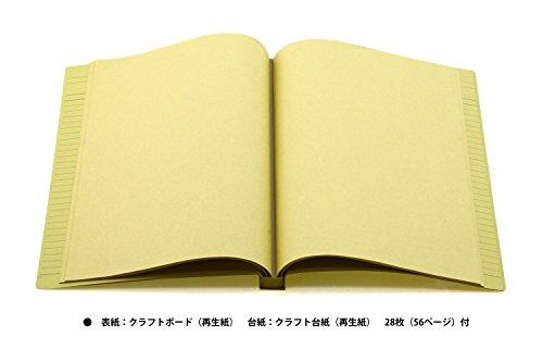 ライオン事務器スクラップブックA4SNo.550クラフト