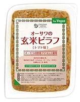 オーサワの玄米ピラフ(トマト味) 160g×10個           JAN:4932828023472