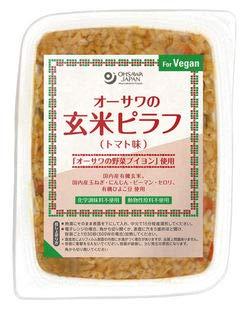オーサワの玄米ピラフ(トマト味) 160g×4個           JAN:4932828023472