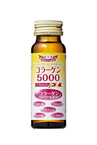 ドクターシーラボ コラーゲン5000 5-ビューティ―EX 50mL×10本 ドリンクタイプ サプリメント